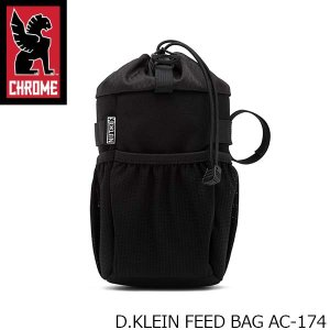 クローム CHROME 自転車用バッグ D.KLEIN FEED BAG ダスティン・クライン フィードバッグ アクセサリーポーチ 1L AC174 AC174 国内正規品|hikyrm