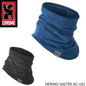 クローム CHROME ネックウォーマー MERINO GAITER AC-181 AC181 国内正規品|hikyrm