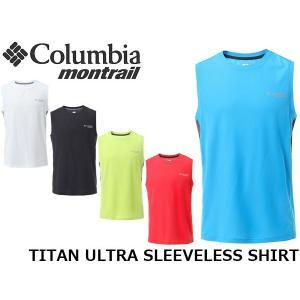 コロンビアモントレイル Columbia Montrail メンズ タイタンウルトラスリーブレスシャツ TITAN ULTRA SLEEVELESS SHIRT AE0175|hikyrm