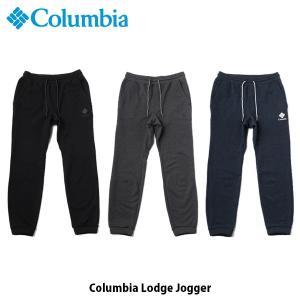 コロンビア Columbia メンズ ロングパンツ コロンビアロッジジョガー 長ズボン アウトドア キャンプ フェス カジュアル AE0255 国内正規品|hikyrm
