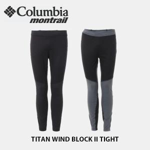 コロンビアモントレイル メンズ ランニングタイツ タイタンウィンドブロックIIタイツ TITAN WIND BLOCK II TIGHT ボトムス Columbia Montrail AE0502|hikyrm