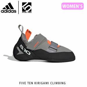 アディダスファイブテンキリガミ クライミング FIVE TEN KIRIGAMI CLIMBING レディース クライミングシューズ ボルダリング EE8948 Adidas Five Ten 国内正規品|hikyrm