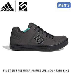 アディダスファイブテンメンズ フラットペダル用MTBシューズ 自転車 フリーライダー PRIMEBLUE マウンテンバイク FX0304 Adidas Five Ten 国内正規品|hikyrm
