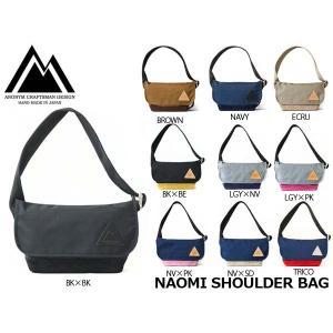 アノニム クラフツマン デザイン ショルダーバッグ NAOMI SHOULDER BAG ANM-01S-NY ANONYM CRAFTSMAN DESIGN ANM01SNY|hikyrm