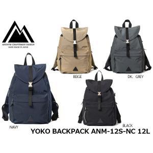 アノニムクラフツマンデザイン バックパック YOKO BACKPACK ANM-12S-NC 12L ANONYM CRAFTSMAN DESIGN ANM12SNC|hikyrm