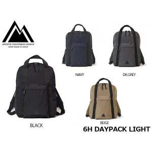 アノニム クラフツマン デザイン バックパック ANONYM CRAFTSMAN DESIGN 6H DAYPACK(Light) ANM-15S-NC 13L ANM15SNC 国内正規品|hikyrm