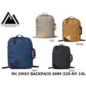 アノニムクラフツマンデザイン バックパック 9H 2WAY BACKPACK ANM-32S-NY 14L ANONYM CRAFTSMAN DESIGN ANM32SNY|hikyrm