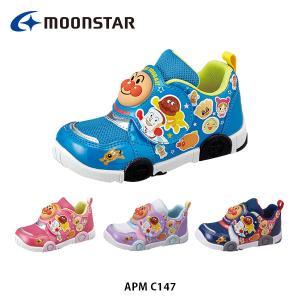 ムーンスター アンパンマン キッズ スニーカー 子供靴 APM C147 運動靴 通学 通園 Ag+抗菌防臭 2E 子供靴 子供用 子供 MOONSTAR APMC147 hikyrm