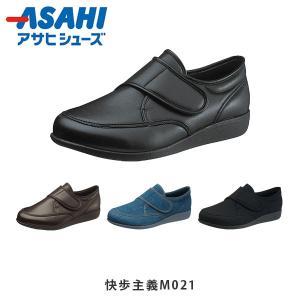 アサヒシューズ メンズ シューズ KHS M021 快歩主義M021 4E 幅広 軽量 紳士靴 シニア 老人靴 介護靴 介護シューズ 両足販売 ASAHI ASAKHSM021|hikyrm