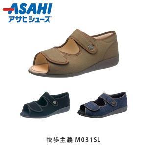 アサヒシューズ メンズ サンダル シューズ KHS M031SL 快歩主義M031SL 4E 軽量 紳士靴 シニア 老人靴 夏 ASAHI ASAKHSM031SL|hikyrm
