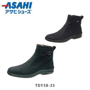 アサヒシューズ メンズ ブーツ トップドライ TDY3835 シューズ ゴアテックス 防水 透湿 防滑加工 滑り止め 雨 通勤 日本製 ASAHI ASATDY3835|hikyrm