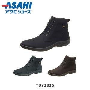 アサヒシューズ メンズ ブーツ トップドライ TDY3836 シューズ ゴアテックス 防水 透湿 防滑加工 滑り止め 雨 通勤 日本製 ASAHI ASATDY3836|hikyrm