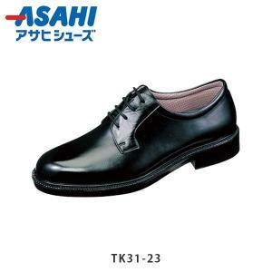 アサヒシューズ メンズ ビジネスシューズ TK31-23 TK3123 通勤快足 紳士靴 通勤 ゴアテックス 防水 透湿 耐滑 会社 ASAHI ASATK3123|hikyrm