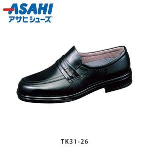 アサヒシューズ メンズ ビジネスシューズ TK31-26 TK3126 通勤快足 ローファー 紳士靴 通勤 ゴアテックス 防水 透湿 耐滑 会社 ASAHI ASATK3126|hikyrm