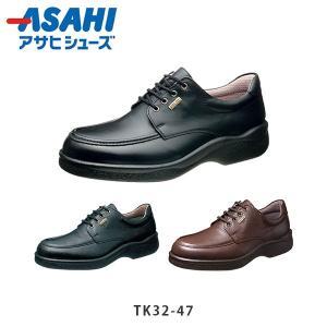 アサヒシューズ メンズ ビジネスシューズ TK32-47 TK3247 通勤快足 紳士靴 通勤 ゴアテックス 防水 透湿 耐滑 会社 ASAHI ASATK3247|hikyrm