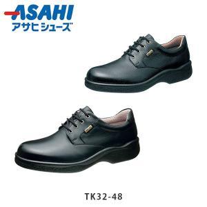 アサヒシューズ メンズ ビジネスシューズ TK32-48 TK3248 通勤快足 紳士靴 通勤 ゴアテックス 防水 透湿 耐滑 会社 ASAHI ASATK3248|hikyrm