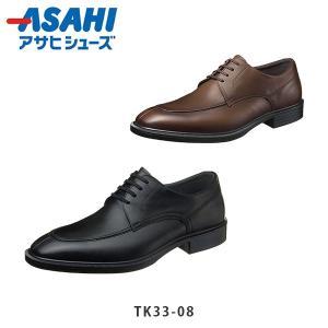 アサヒシューズ メンズ ビジネスシューズ TK33-08 TK3308 通勤快足 紳士靴 通勤 ゴアテックス 防水 透湿 耐滑 会社 ASAHI ASATK3308|hikyrm