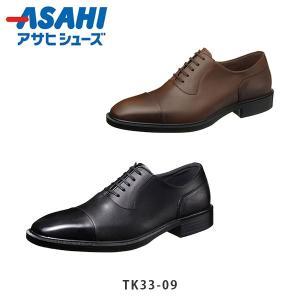 アサヒシューズ メンズ ビジネスシューズ TK33-09 TK3309 通勤快足 紳士靴 通勤 ゴアテックス 防水 透湿 耐滑 会社 ASAHI ASATK3309|hikyrm
