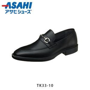 アサヒシューズ メンズ ビジネスシューズ TK33-10 TK3310 通勤快足 紳士靴 通勤 ローファー ゴアテックス 防水 透湿 耐滑 会社 ASAHI ASATK3310|hikyrm