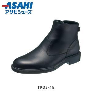 アサヒシューズ メンズ ビジネスシューズ TK33-18 TK3318 通勤快足 ブーツ 紳士靴 通勤 会社 オフィス ゴアテックス 防水 レザー ASAHI ASATK3318|hikyrm