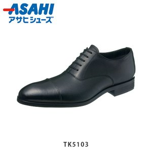 アサヒシューズ メンズ ビジネスシューズ TK5103 通勤快足 紳士靴 通勤 ゴアテックス 防水 透湿 耐滑 会社 オフィス 革靴 レザー ASAHI ASATK5103|hikyrm
