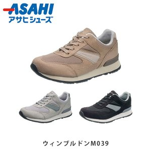 アサヒシューズ メンズ スニーカー ウィンブルドン M039 WIMBLEDON W/B M039 シューズ 幅広 4E ウォーキング 紳士靴 ASAHI ASAWBM039 hikyrm