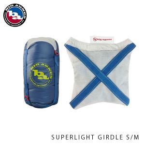 ビッグアグネス スーパーライトガードル S/M ライトグレー 圧縮ガードル スタッフサック キャンプ アクセサリー BIG AGNES ASLGSM18|hikyrm