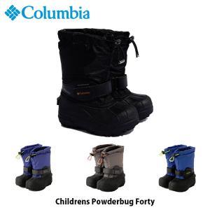 コロンビア Columbia キッズ ユース ウィンターシューズ チルドレンズ パウダーバグ フォーティ 靴 シューズ ブーツ 防水 軽量 アウトドア BC1324 国内正規品|hikyrm