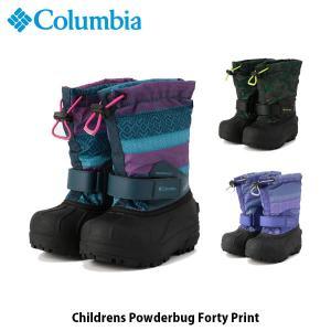 Columbia コロンビア シューズ キッズ CHILDRENS POWDERBUG(TM) FORTY PRINT チルドレンズパウダーバグフォーティープリント BC1325 hikyrm