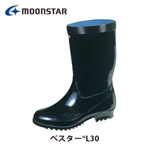 ムーンスターワーク メンズ 作業用長靴 ベスターL30 一般作業用ブーツ 2E 月星 MOONSTAR BESTERL30|hikyrm