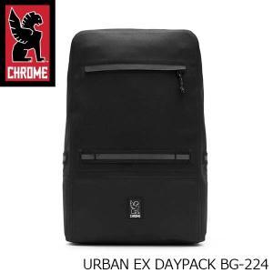 クローム CHROME リュック URBAN EX DAYPACK アーバン EX デイパック バックパック 18L 防水 通勤 通学 BG224 BG224 国内正規品|hikyrm