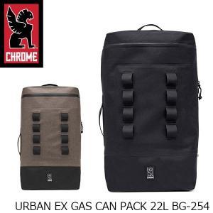 クローム CHROME リュック URBAN EX GAS CAN PACK アーバン EX ガス カン パック バックパック 22L 防水 通勤 通学 BG254 BG254 国内正規品|hikyrm