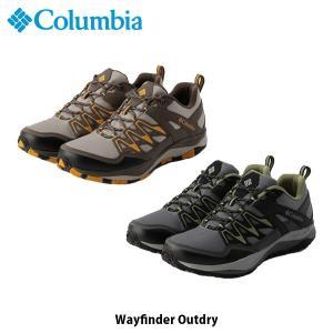 コロンビア Columbia メンズ トレッキングシューズ ウェイファインダーアウトドライ 登山靴 防水 スニーカー メッシュ ローカット 男性用 BM1901 国内正規品|hikyrm