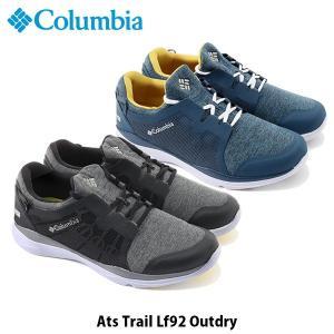 コロンビア シューズ メンズ ATS TRAIL LF92 OUTDRY ATS トレイル LF92 アウトドライ BM2761 Columbia 国内正規品|hikyrm