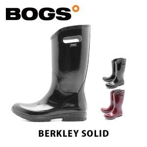 ボグス BOGS レディース ブーツ バークレー ソリッド 防水 防滑 保温 ロングブーツ BERKLEY SOLID BOG004|hikyrm