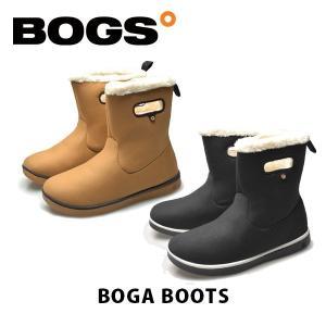 ボグス BOGS メンズ ブーツ スノーブーツ ボガ ショート ブーツ 防水 防滑 保温 ボア レインシューズ 雪 BOGA-BOOTS BOG007|hikyrm