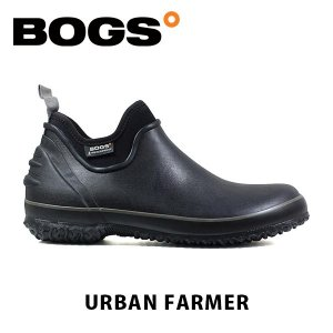 ボグス BOGS メンズ アーバン ファーマー ショート ロー レイン 雨 ブーツ 防水 ガーデニング 農業 シューズ 靴 男性 URBAN FARMER BOG012|hikyrm