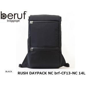 ベルーフ バックパック beruf STROLL BACKPACK LD brf-CF14-LD 22〜32L BRFCF14LD 国内正規品|hikyrm