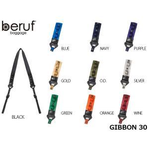 ベルーフ カメラストラップ GIBBON 30 brf-GR04 beruf BRFGR04 hikyrm