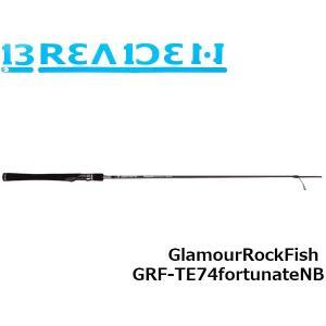 ブリーデン BREADEN ロッド グラマーロックフィッシュ GlamourRockFish GRF-TE74fortunateNB BRI4571136851423|hikyrm