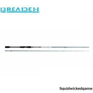 ブリーデン BREADEN ロッド スクイッドウィケッドゲーム スペイシメン 88スウィングトップ トルザイティー BRI4571136851539|hikyrm