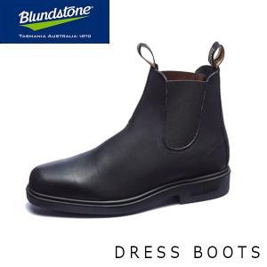 ブランドストーン メンズ サイドゴア ブーツ スクエアトゥ 63 ワーク ショート ボルタンブラック Voltan Black BS063089 Blundstone BS06308923|hikyrm