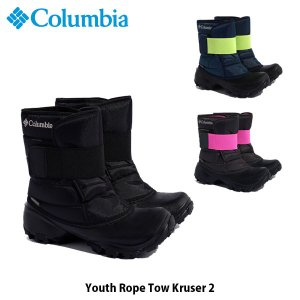 コロンビア Columbia キッズ ユース スノーブーツ ユースロープトウ クルーザー2 靴 シューズ ウィンターシューズ 防水 アウトドア キャンプ BY1203 国内正規品|hikyrm