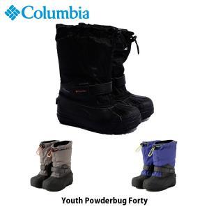 コロンビア Columbia キッズ ユース スノーブーツ ユース パウダーバグ フォーティ 靴 シューズ ウィンターシューズ 防水 BY1324 国内正規品|hikyrm