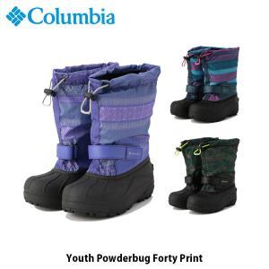 コロンビア Columbia キッズ ユース スノーブーツ ユース パウダーバグ フォーティ プリント 靴 シューズ ウィンターシューズ 防水 BY1325 国内正規品|hikyrm