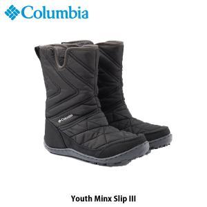 コロンビア Columbia キッズ ユース スノーブーツ ユース ミンクス スリップ3 靴 シューズ ウィンターシューズ 防水 保温機能 BY5948 国内正規品|hikyrm