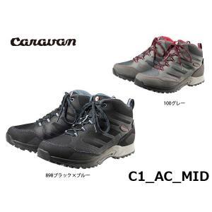 キャラバン 登山靴 レディース メンズ トレッキングシューズ C1-AC C1_AC MID ハイキング ブーツ 靴 登山 アウトドア 野外フェス キャンプ 100 898 CAR0010107 hikyrm