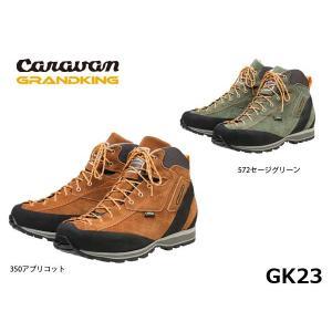 キャラバン グランドキング トレッキングシューズ CARAVAN GK23 0011230 CAR0011230 国内正規品|hikyrm