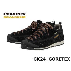 キャラバン グランドキング シューズ CARAVAN GK24_GORETEX 0011240 CAR0011240 国内正規品|hikyrm