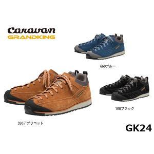 キャラバン グランドキング シューズ CARAVAN GK24 0011241 CAR0011241 国内正規品|hikyrm